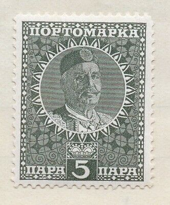 Montenegro 1913 Early Issue Fine Mint Hinged 5n. 142869