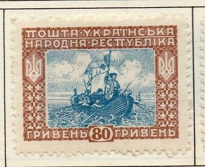 Ukraine 1918-20 Early Issue Fine Mint Hinged 80k. 146558