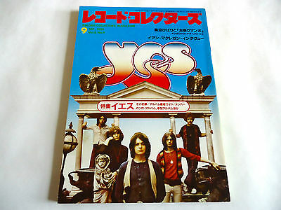 YES RECORD COLLECTORS MAGAZINE JAPAN 09/1989 OOP HTF Fragile Relyer Steve Howe