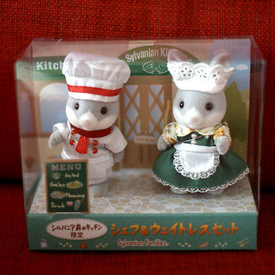 Sylvanian Families FOREST KITCHEN BABY MARSHMALLOW MOUSE CHEF White