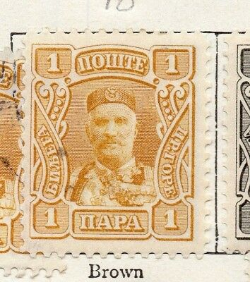 Montenegro 1905 Early Issue Fine Mint Hinged 1pa. 147312