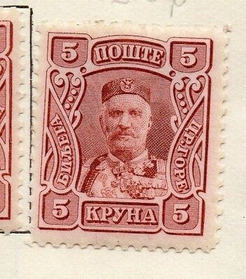 Montenegro 1905 Early Issue Fine Mint Hinged 5kr. 147324