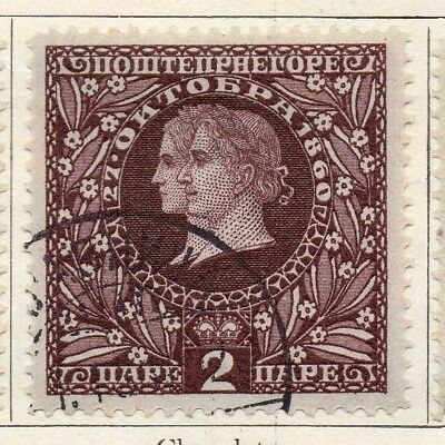 Montenegro 1910 Early Issue Fine Used 2pa. 147326