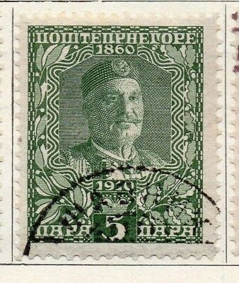 Montenegro 1910 Early Issue Fine Used 5pa. 147327