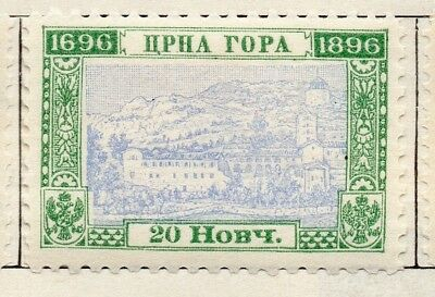 Montenegro 1896 Early Issue Fine Mint Hinged 20n. 147354