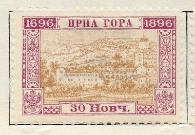 Montenegro 1896 Early Issue Fine Mint Hinged 30n. 147356