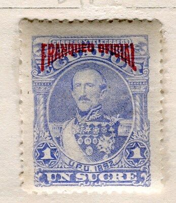 ECUADOR;  1892 classic Official issue Mint hinged 1s. value