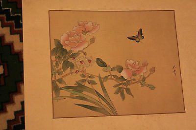 Chinese silk painting (3 of 8) Unframed