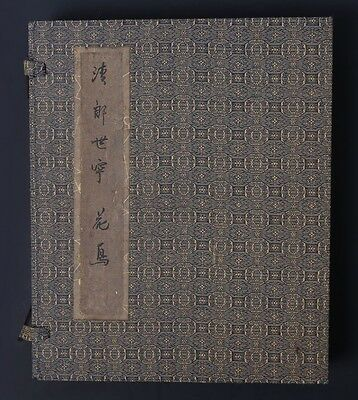 Rare Chinese Paper Hand Painting Landscape Book By LangShiNing Marked PP428