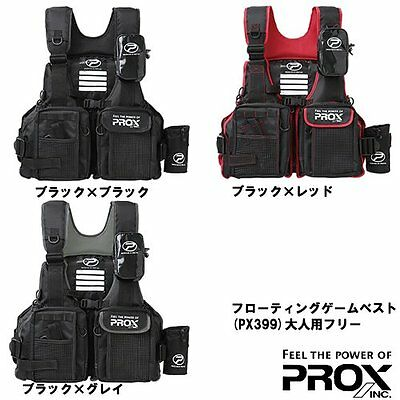PROX Floating Game Best PX 399 Black/Black Japanese adults