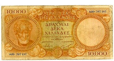 Greece  ... P-175 ... 10,000 Drachmai ... ND(1946) ... *F*