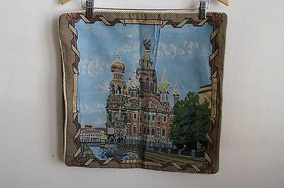 St Petersburg woven pillow cover 18 inch square russian souvenir braided edge