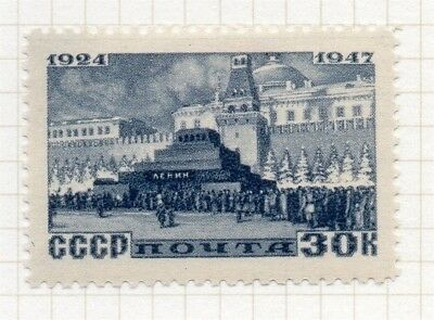 Russia 1947 Early Issue Fine Mint Hinged 30k. 148470