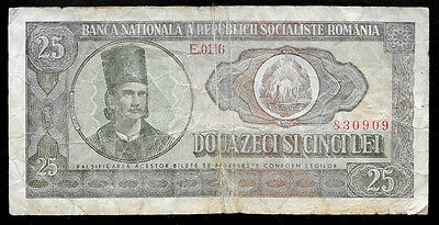 World Paper Money - Romania 25 Lei 1966 P95 @ VG-F