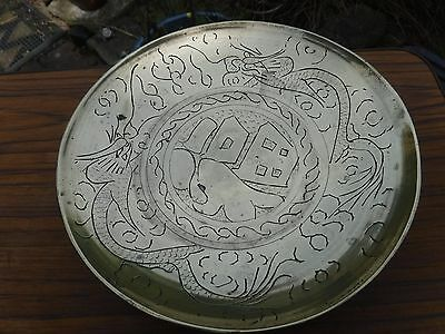Vintage Brass Oriental Chinese Bowl Singing Gong etched engraved Dragons