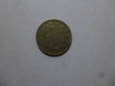 Old Jordan Coin - 1977 50 Fils - Circulated, discolored