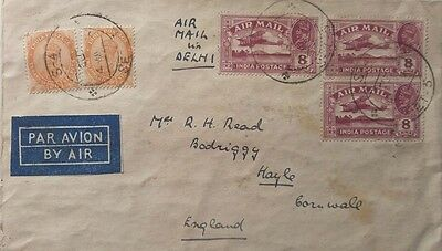 India 1932 Airmail Cover With Railway Cancel @ 29 Annas Rate To England