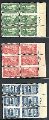 U.S. #617-19 Mint VF NH Plate Blocks - 1925 Lexington-Concord Set