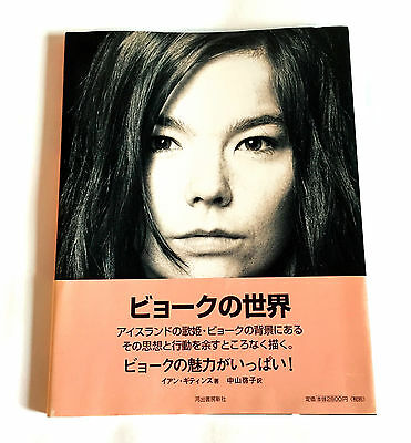 BJORK Human Behaviour JAPAN PHOTO & TEXT BOOK 2003 w/OBI Sugarcubes n