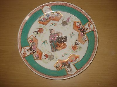 1x stunning japanese antique plate