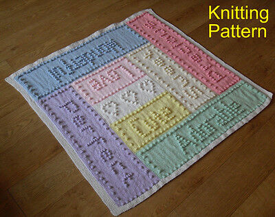 KNITTING PATTERN for Baby Blanket - Sweet Dreams - Word Bobble -Plain & Intarsia