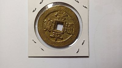 First Korean Coin Money Cast Changping Notice Old coin 17C ~ 19C Collectibles