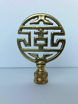 Chinese Character Finial for Lamp shade - Asian, Oriental