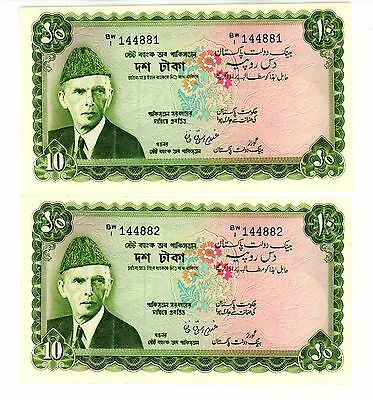 Pakistan ... P-21b  ... 10 Rupees ... ND(1972-75) ... (~)*UNC* Consecutive pair