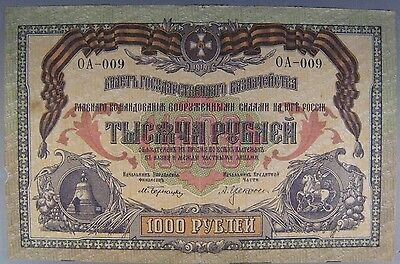 1919 Russia 1,000 Roubles, Nice Note, Few Rough Edges **FREE U.S SHIPPING **