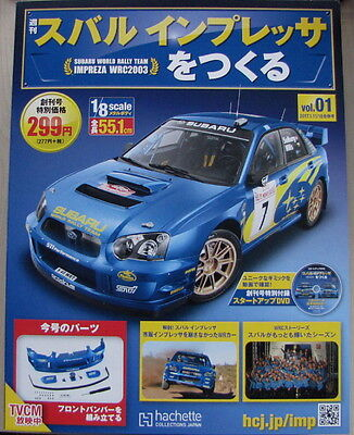 Weekly Build 1/8 Subaru IMPREZA Rally WRC 2003 Vol.1 Hachette NOT COMPLETE Kit