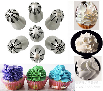 7 x Sphere Ball Russian Icing Piping Nozzles Tip Cake Decorating Pastry Tool Set