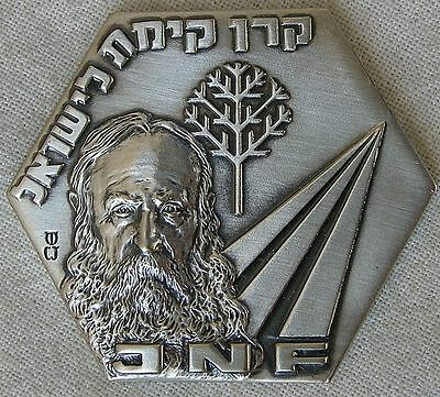"""Judaic Heritage Society, """"Jewish National Fund"""" silver-plated Medal"""