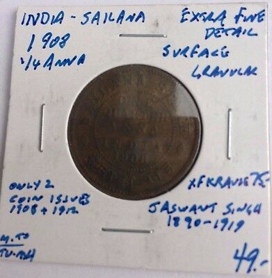India Princely State Sailana 1/4 Anna 1908 XF details
