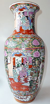 Antique 19thC Chinese Canton Porcelain Famille Rose Begonia Shaped Vase 36cm