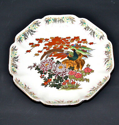 Japanese Satsuma Display Plate Floral & Pheasants Gold Design Scalloped Edge