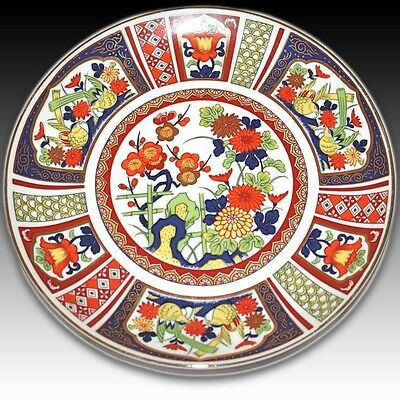 "Imari Ware Japan 7½"" Decorative Plate Floral & Bird Design"