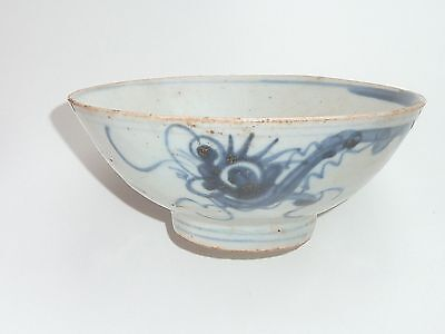 Beautiful Chinese Ming Dynasty Bowl Big Eyed Fish Design