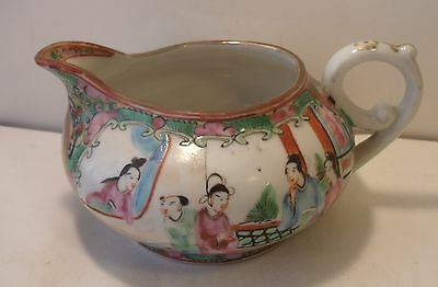 Chinese Cantonese Famille Rose Sauce Jug