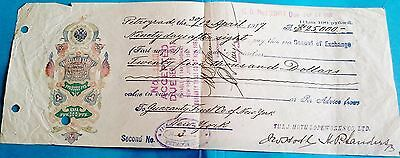 Russian 1917 Veksel Petrograd City 25.000 USD New York Extremely Rare Revolution