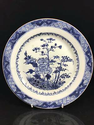 18th Century Chinese Qianlong Plate with Bamboo and Peony