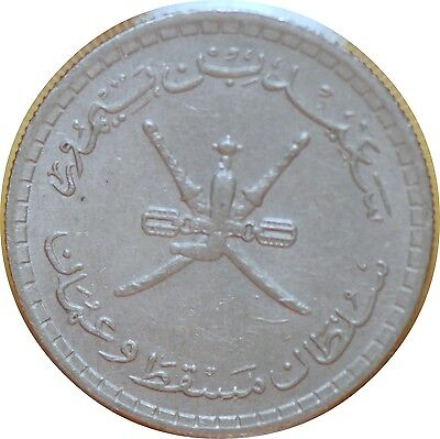 Muscat & Oman, AH1381 5 Baisa, Extremely Fine                               wtpx