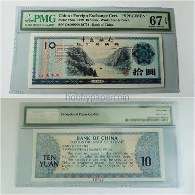 china /Foreign Exchang Cert 1979  10yuan specimen PMG67