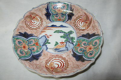 large FINE OLD CHINESE multi color PEACOCK figural PORCELAIN BOWL ~ signed