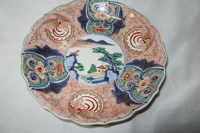 LG FINE OLD CHINESE multi color PEACOCK TREE figural PORCELAIN BOWL ~ signed