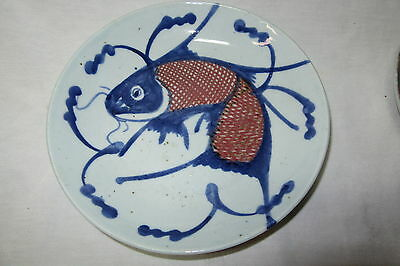ANTIQUE CHINESE BLUE & BROWN FISH figural PORCELAIN BOWL signed / marked