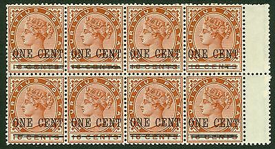 SG 124 Mauritius 1c on 16c chestnut. A fine unmounted mint block of 8