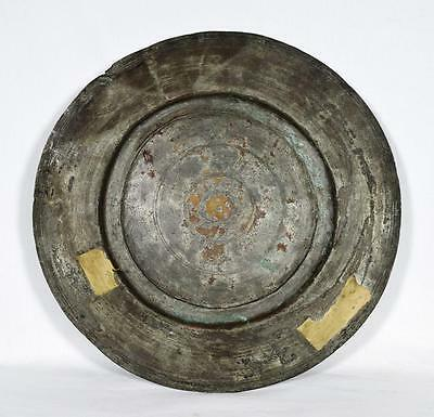 Big Antique Islamic Plated Copper Charger/Plate, C.1700, 33cm wide