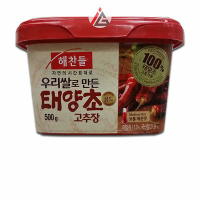 CJ Haechandle - Gochujang (Korean Hot Pepper Paste) Medium Hot - 500 gm