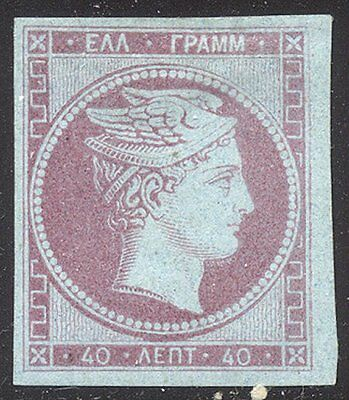GREECE #5 Mint - 1861 40 l Violet