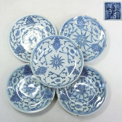 B106: REAL old Chinese blue-and-white porcelain five plates of Qing Dynasty age.
